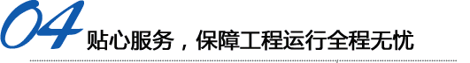 龍游(you)歐朋機電科技有(you)限公司